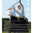 Gothenburg Aikido Club has a long tradition of organizing both mid-summer and mid-winter training, shochu-geiko and kan-geiko. For nearly 20 years aikidoka from all over the world have been coming […]